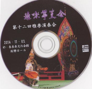 DVD4.jpg